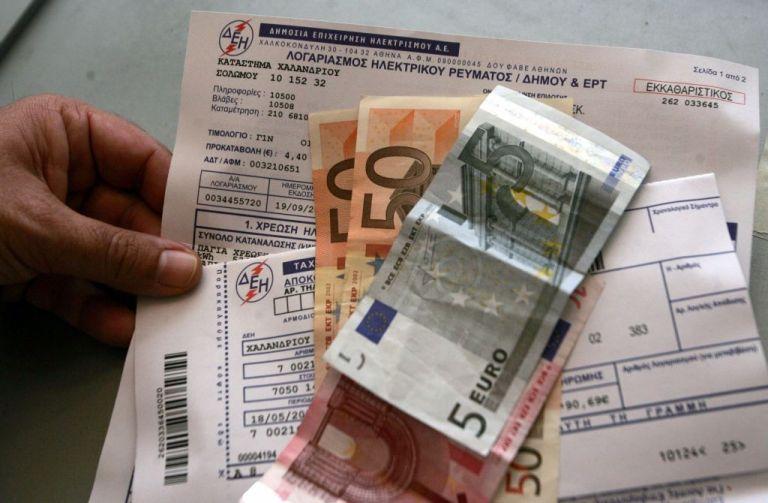 ΔΕΗ : Έρχονται μειωμένες τιμές στο ηλεκτρικό ρεύμα | tanea.gr
