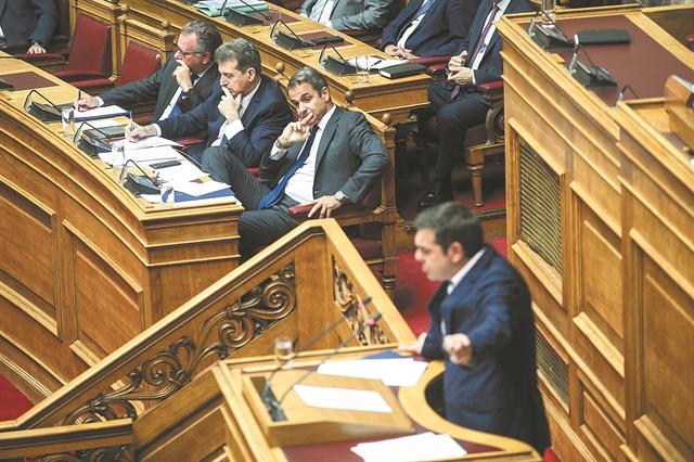 Βήμα εθνικής συναίνεσης | tanea.gr