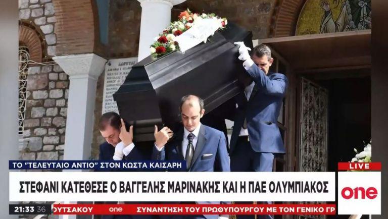 Πλήθος κόσμου στο τελευταίο «αντίο» στον Κώστα Καίσαρη | tanea.gr