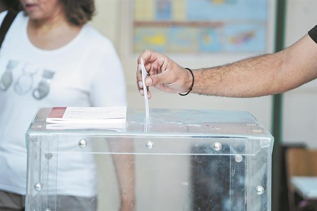 Ψήφος αποδήμων : Με χρονικό όριο, ΑΦΜ και κάλπες στα προξενεία | tanea.gr