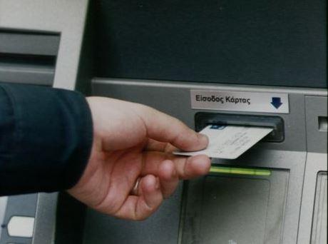 Ερχονται νέες χρεώσεις στις τραπεζικές συναλλαγές | tanea.gr