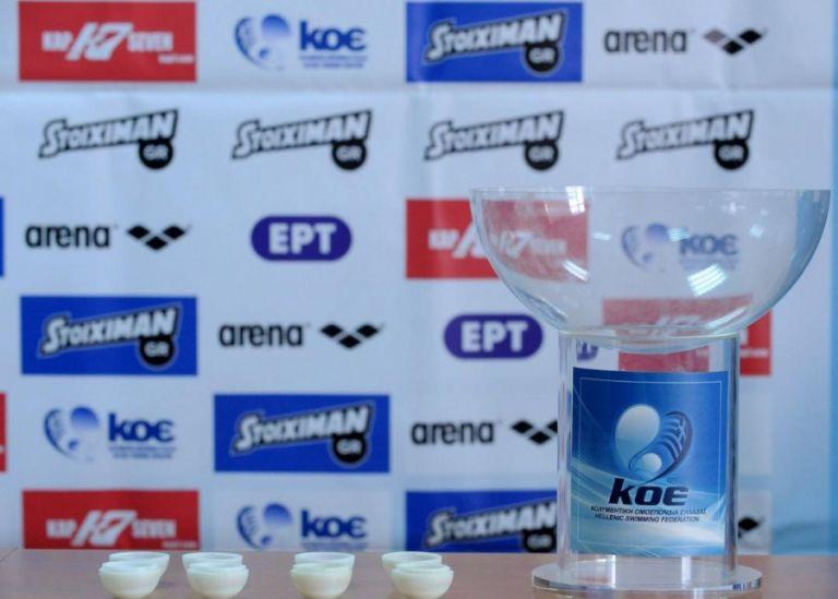 Πόλο : Πότε κληρώνει για το Κύπελλο ανδρών και γυναικών | tanea.gr