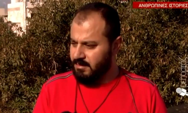Η συγκινητική ιστορία του Κούρδου που έγινε... Κρητικός | tanea.gr