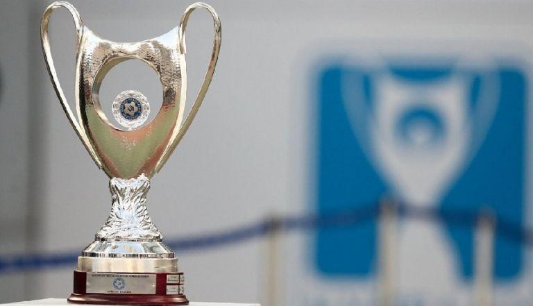 Κύπελλο Ελλάδας : Τα έντεκα ζευγάρια της 5ης φάσης | tanea.gr
