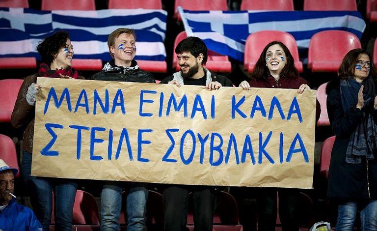 ΟΔΚΕ : Αντέχεις στην πείνα; Συγχαρητήρια Γίνεσαι διαιτητής! | tanea.gr