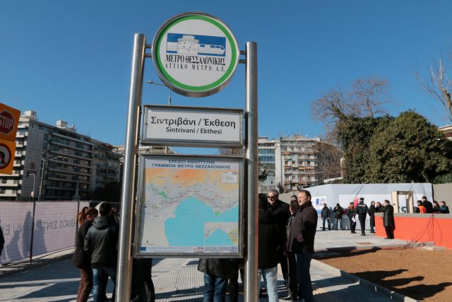 Μετρό Θεσσαλονίκης : Γιατί «πρέπει» να γίνει ο σταθμός Βενιζέλου | tanea.gr