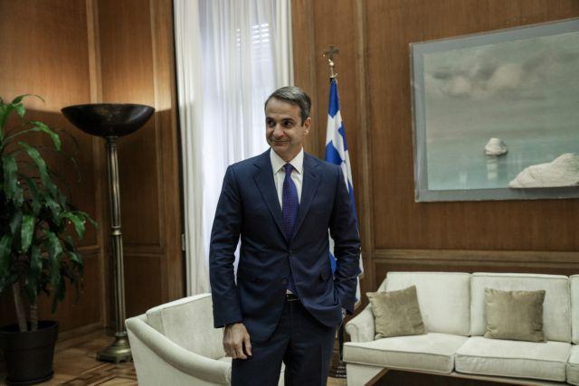 Ψήφος αποδήμων : Υπολογισμοί Μητσοτάκη για τους 200 βουλευτές | tanea.gr