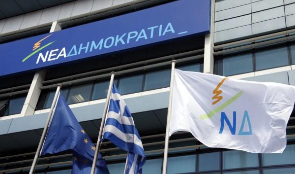ΝΔ : Καταδίκασε τις ακραίες δηλώσεις μέλους της ΟΝΝΕΔ | tanea.gr