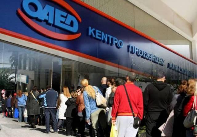 ΟΑΕΔ : Πώς μπορούν να βρουν δουλειά 35.000 άνεργοι | tanea.gr