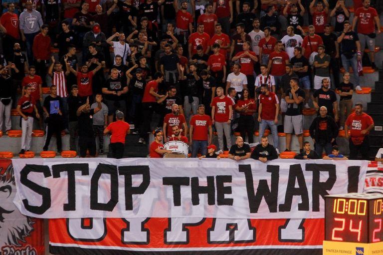 Ολυμπιακός – Ζενίτ : Μήνυμα «να σταματήσει ο πόλεμος» στο ΣΕΦ | tanea.gr