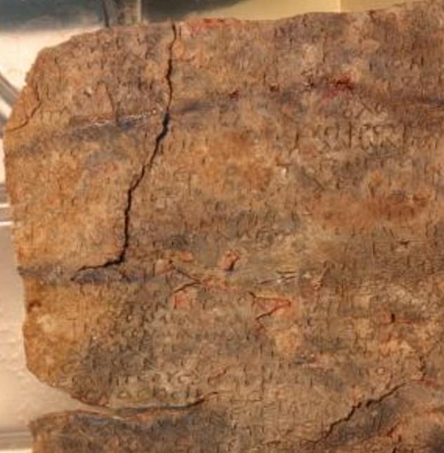 Αποκρυπτογράφησαν πλάκα 1.500 ετών – Διαβάστε τις κατάρες που ανακάλυψαν | tanea.gr
