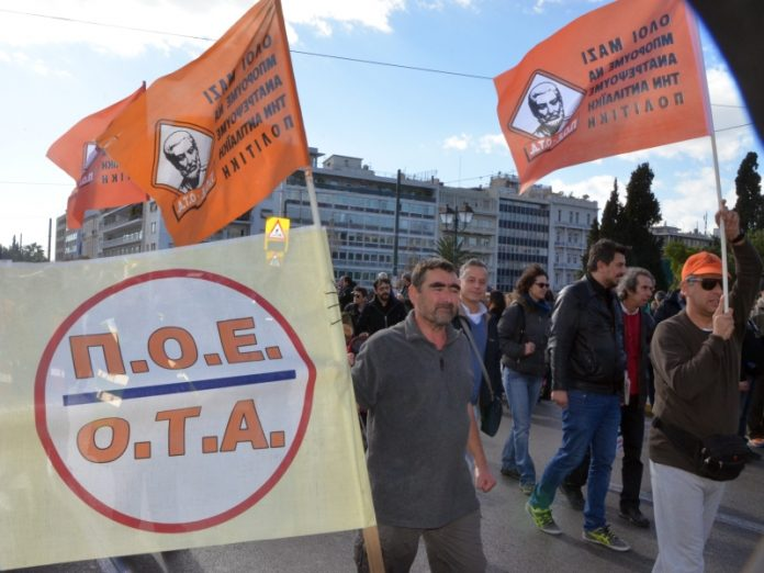 Στάση εργασίας της ΠΟΕ-ΟΤΑ την Πέμπτη | tanea.gr