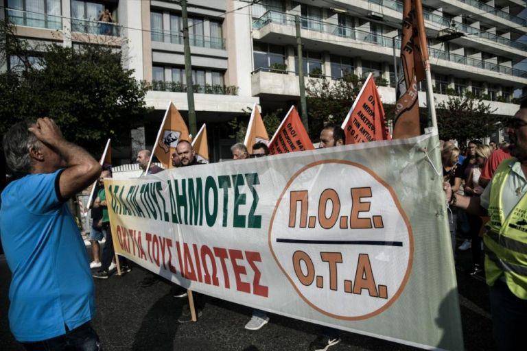 ΠΟΕ-ΟΤΑ : Προχωρά σε μπαράζ κινητοποιήσεων την ερχόμενη εβδομάδα   tanea.gr