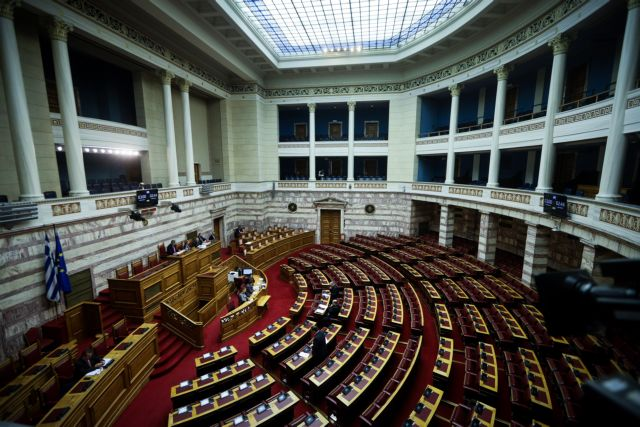 Ψήφος αποδήμων : Αναβάλλεται η συζήτηση στην Επιτροπή Αναθεώρησης του Συντάγματος | tanea.gr