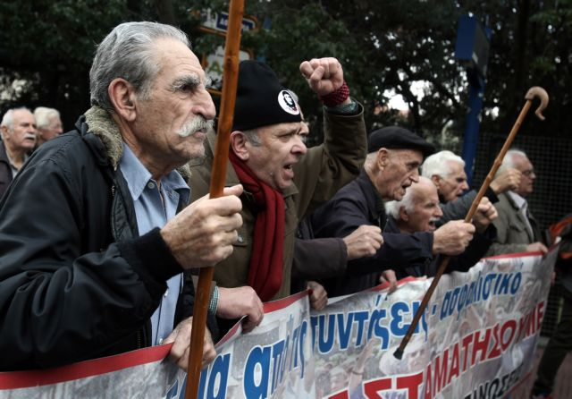 Συνταξιούχοι : Πορεία προς του Υπ. Εργασίας σήμερα - Τα αιτήματά τους | tanea.gr