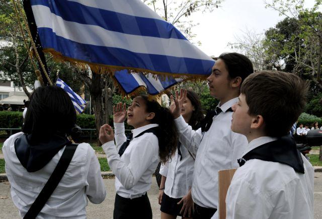 Στη Βουλή η τροπολογία για τους σημαιοφόρους στα δημοτικά σχολεία | tanea.gr