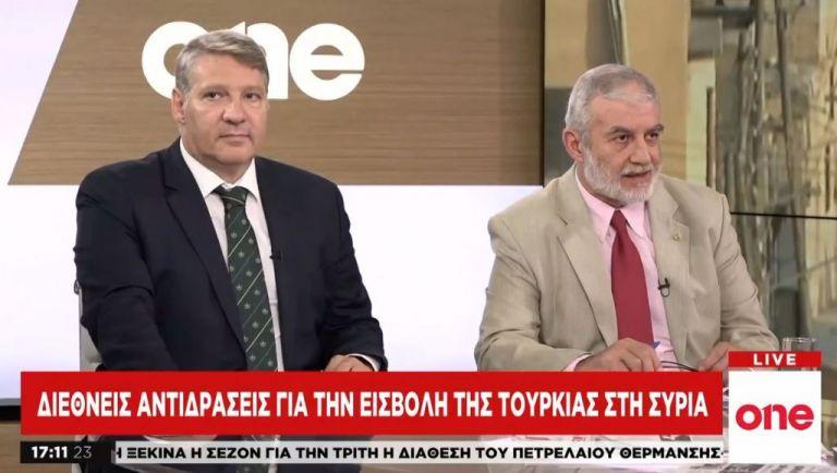 Εισβολή στη Συρία : Είμαστε «ο χρήσιμος ηλίθιος» στο προσφυγικό | tanea.gr