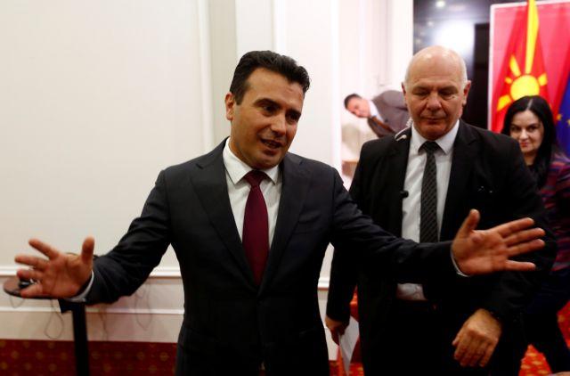 Σκόπια : Πρόωρες εκλογές στις 12 Απριλίου | tanea.gr