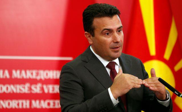 Ανακοίνωσε την υποψηφιότητά του στις εκλογές ο Ζόραν Ζάεφ   tanea.gr
