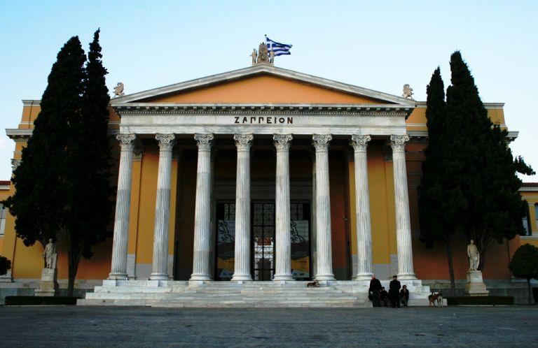 Γιατί είναι απαράδεκτο να μετονομαστεί το Ζάππειο σε Ολύμπιο Μέγαρο | tanea.gr