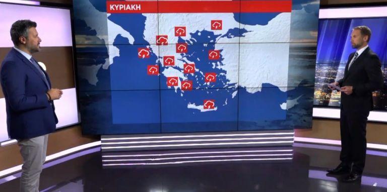 Επιστρέφει η κακοκαιρία – Ο καιρός από τον Γ. Καλλιάνο στο One Channel   tanea.gr