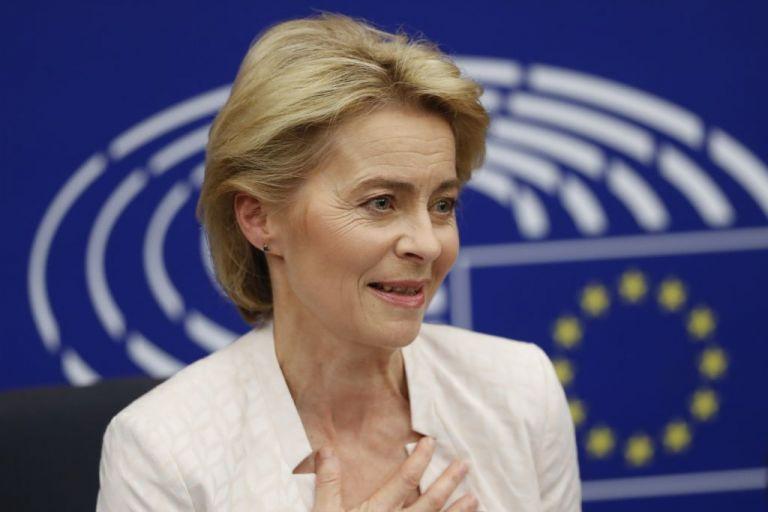 Ευρωπαϊκή Επιτροπή : Επικυρώνεται ο διορισμός της Φον ντερ Λάιεν | tanea.gr