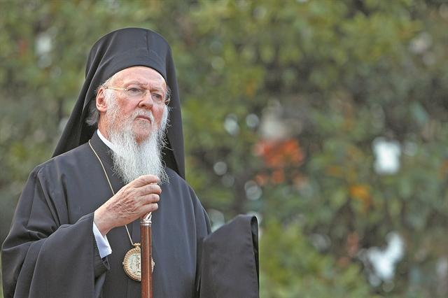 Βαρθολομαίος: Στην Ορθοδοξία δεν υπάρχουν άλυτα προβλήματα | tanea.gr