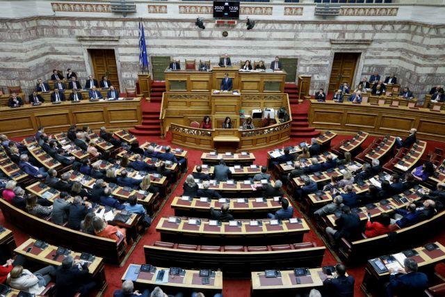 Ολοκληρώθηκε η συζήτηση στη Βουλή για τη Συνταγματική Αναθεώρηση | tanea.gr