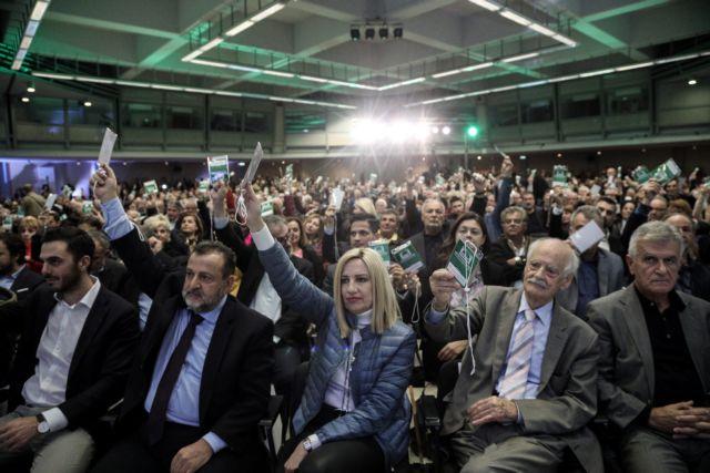 Συνέδριο ΠΑΣΟΚ: Ραντεβού Φώφης με τους επικριτές της το 2021 | tanea.gr