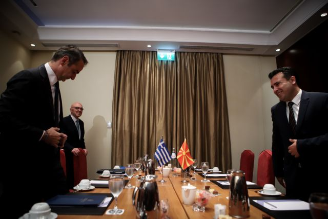 Συνάντηση Μητσοτάκη – Ζάεφ: Στήριξη για να μπει η Β. Μακεδονία στην ΕΕ | tanea.gr