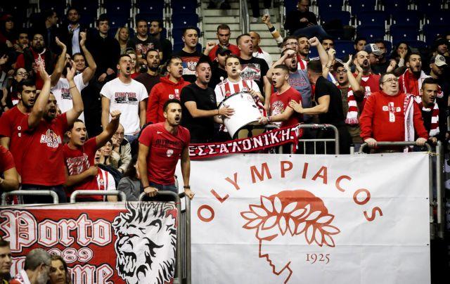 Το μεγάλο «ευχαριστώ» του Ολυμπιακού σε όσους βρέθηκαν στο πλευρό του   tanea.gr