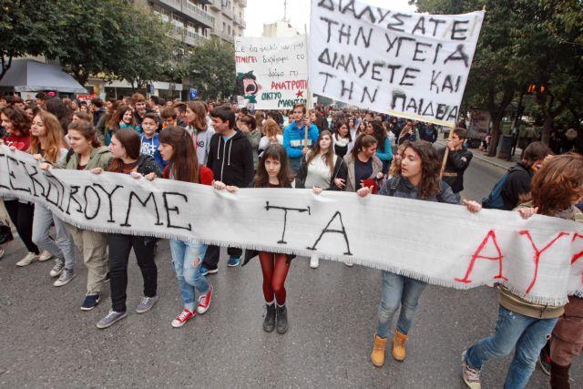 Ενταση στη μαθητική πορεία στο κέντρο της Αθήνας | tanea.gr