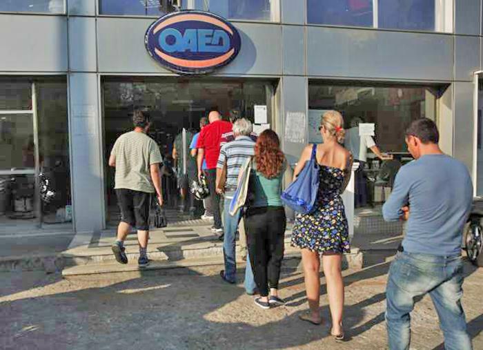 ΟΑΕΔ : 14 ανοιχτά προγράμματα με 55.489 αδιάθετες θέσεις απασχόλησης | tanea.gr