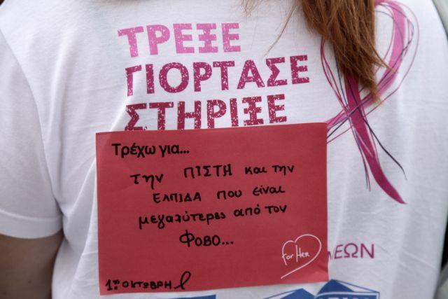 Kαρκίνος μαστού : Τα οφέλη που κρύβει η γυμναστική | tanea.gr