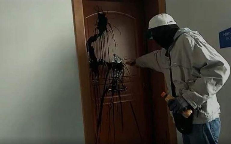 Ρουβίκωνας : Επίθεση με μπογιές στο πολιτικό γραφείο της Κεραμέως | tanea.gr