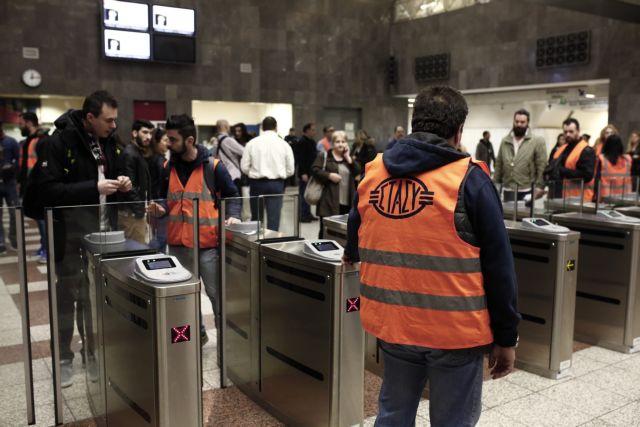 ΟΑΣΑ : Κανείς χωρίς εισιτήριο στα ΜΜΜ - Εντατικοποιούνται οι έλεγχοι | tanea.gr