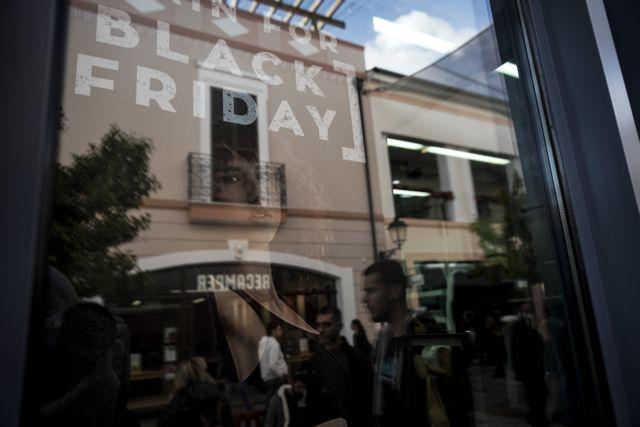 Black Friday : Υποτονική η κίνηση στην αγορά | tanea.gr