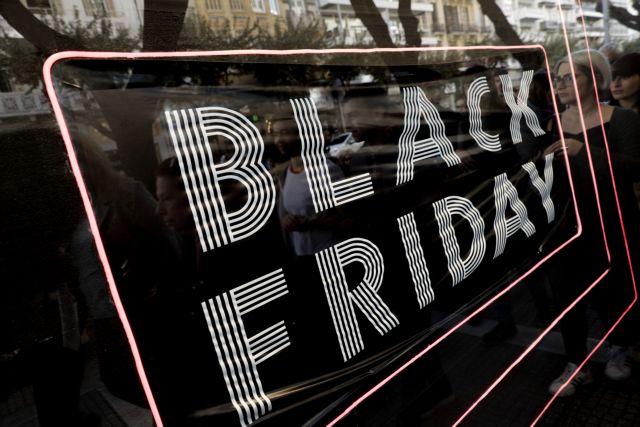 Black Friday : Εγκλωβισμένοι οδηγοί σε πάρκινγκ εμπορικών κέντρων | tanea.gr