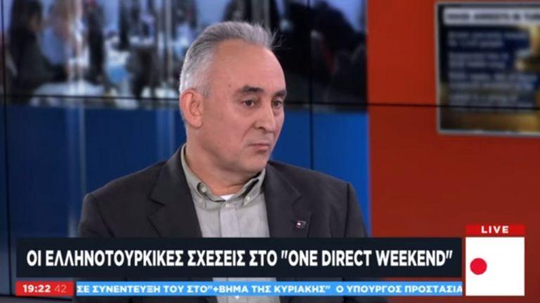 Κ. Γρίβας στο One Channel: Φαντασίωση ότι οι ΗΠΑ θα βάλουν σε τάξη την Τουρκία | tanea.gr