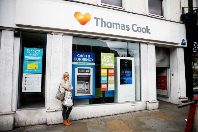 Thomas Cook: Άτοκα δάνεια έως 70% στις επιχειρήσεις που επλήγησαν | tanea.gr