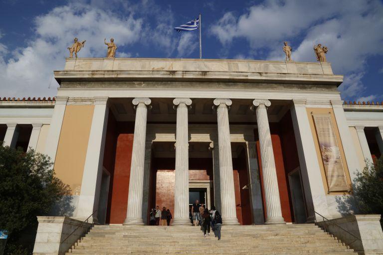 Πώς θα λειτουργήσουν τα μουσεία του Κέντρου την 17η Νοεμβρίου | tanea.gr