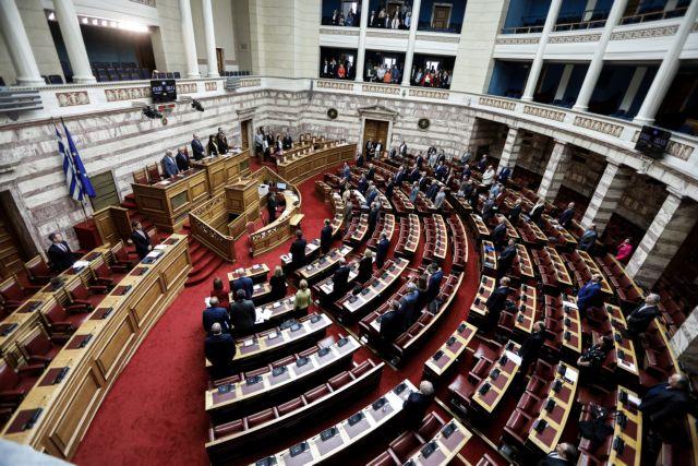Αναθεώρηση του Συντάγματος : Τη Δευτέρα αρχίζει η συζήτηση | tanea.gr