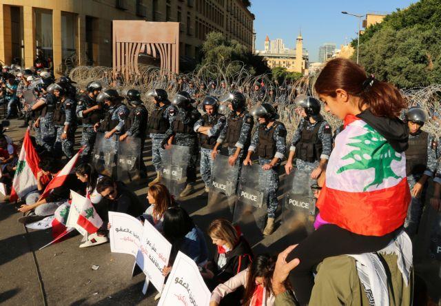 Λίβανος : Ένταση μεταξύ αστυνομίας - διαδηλωτών στη Βηρυτό | tanea.gr