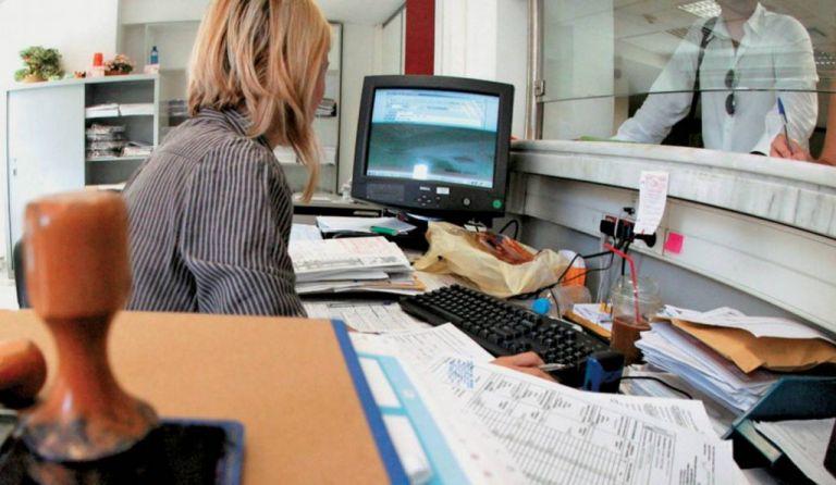 Μαγνησία: Άνδρας έπιασε δουλειά στο Δήμο αντί της… συζύγου του | tanea.gr