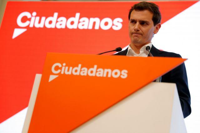 Ισπανία: Διπλή παραίτηση για τον πρόεδρο των Ciudadanos | tanea.gr