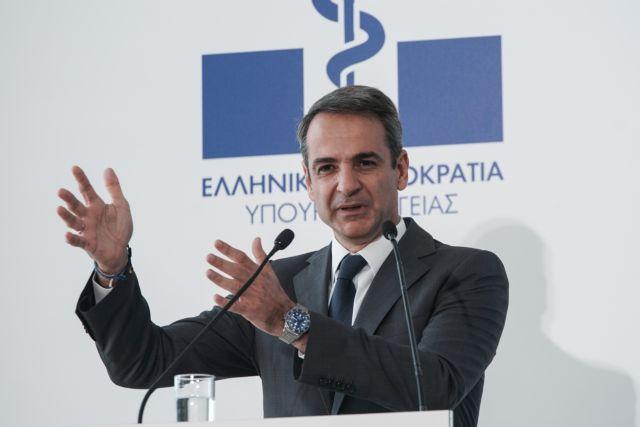 Αντικαπνιστικός νόμος : Η έναρξη της καμπάνιας κηρύχθηκε από τον πρωθυπουργό   tanea.gr