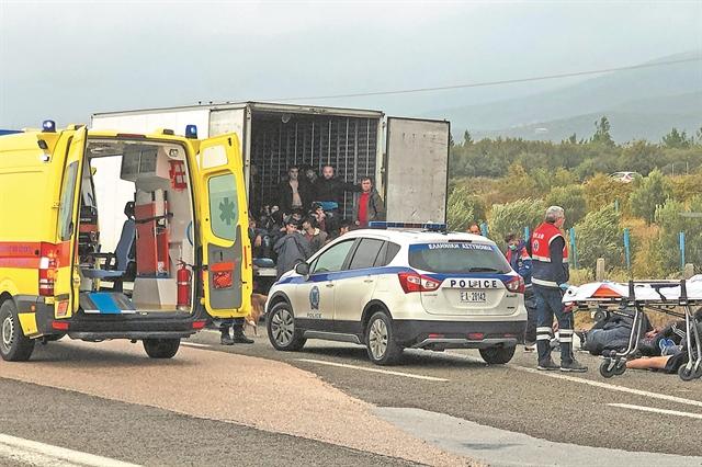 «Μπλόκα» στην έλευση προσφύγων και μεταναστών   tanea.gr