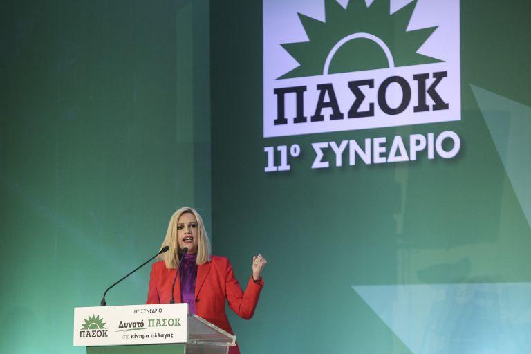 Συνέδριο ΠΑΣΟΚ : Η Γεννηματά πρόεδρος ως το 2021- Τι περιμένουν Ανδρουλάκης, Γερουλάνος   tanea.gr