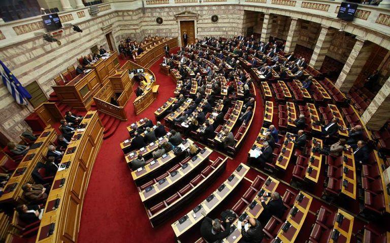 Όλο και πιο πιθανή η απόλυτη συναίνεση για την ψήφο των αποδήμων | tanea.gr