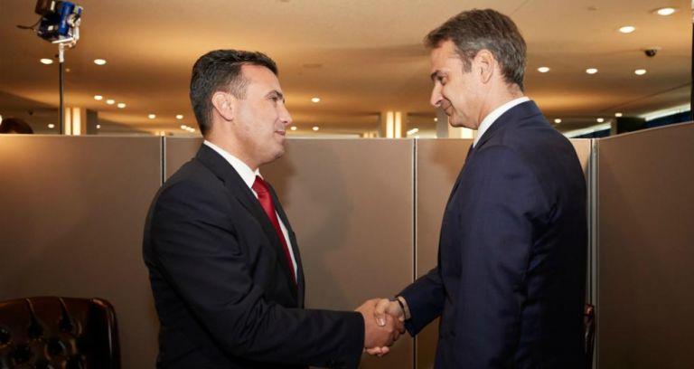 Επίκειται συνάντηση Μητσοτάκη με Ζάεφ – Πότε θα πραγματοποιηθεί | tanea.gr